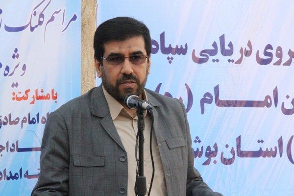 70 هزار نفر در استان بوشهر تحت حمایت کمیته امداد هستند