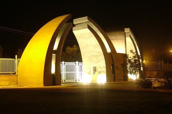 46 واحد فناور در مرکز رشد دانشگاه محقق اردبیلی فعال است