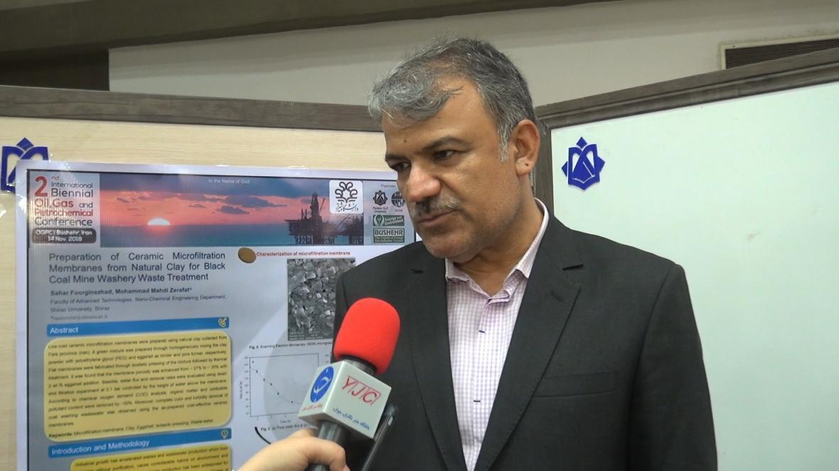 برگزاری نخستین نشست تاریخ و باستان شناسی ایران و گرجستان در بوشهر