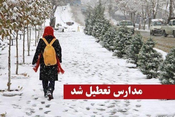 برف مدارس 4 شهرستان آذربایجان غربی را تعطیل کرد