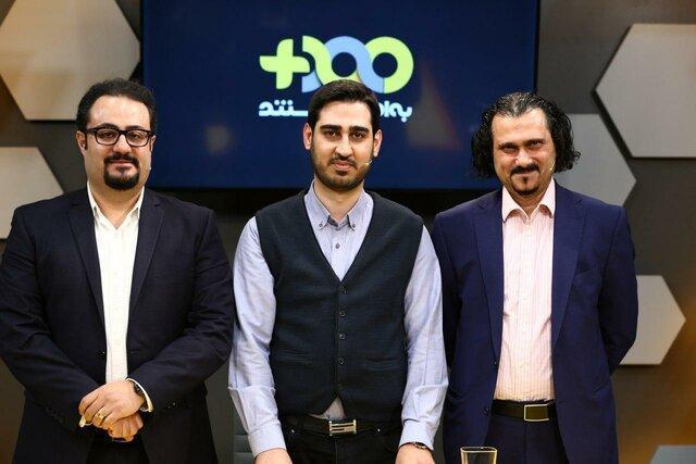 معرفی روستای سرطان خیز ایران در به اضافه مستند