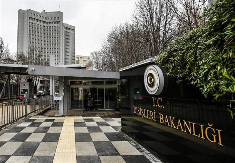 سفیر بلژیک به وزارت خارجه ترکیه فراخوانده شد