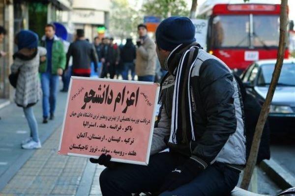 پلمب 115 موسسه غیرمجاز اعزام دانشجو به خارج ، 10 موسسه در صف برخورد پلیس امنیت