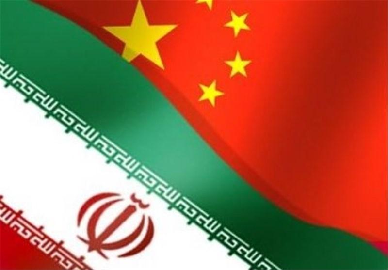 ظرفیت های اصفهان برای توسعه روابط مالی با چین گسترده است