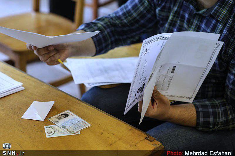 ثبت نام آزمون ملی دانش آموختگان دندانپزشکی خارج از 28 آبان شروع می گردد