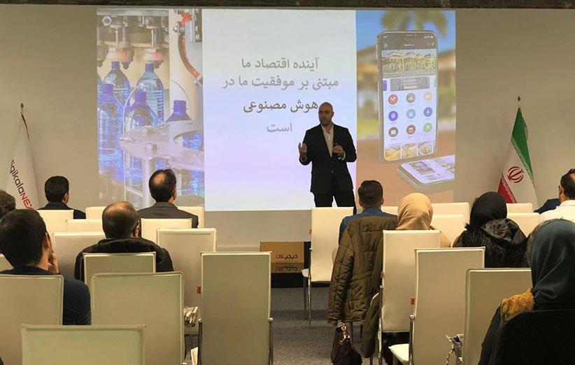 رویداد معرفی محصولات نخستین کمپ هوش مصنوعی خبرنگاران نکست برگزار گردید