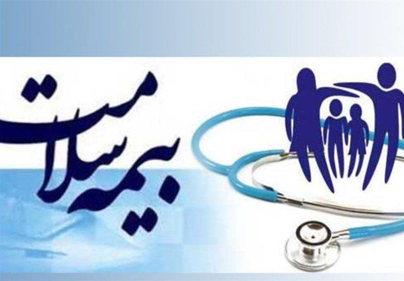 10 میلیون ایرانی در انتظار اعلام نظر وزارت رفاه ، رایگان شدن بیمه سلامت فقط یک راه دارد