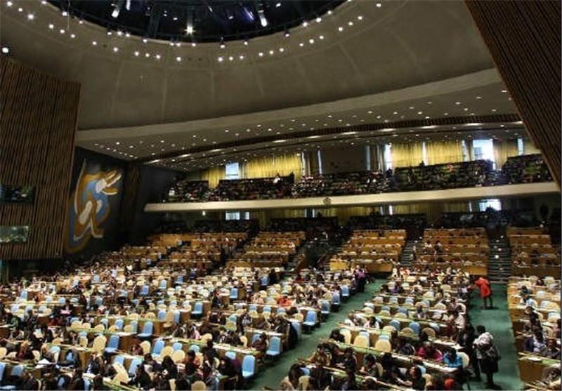 روسای جمهور ایران، روسیه و چین در مجمع عمومی سازمان ملل سخنرانی می نمایند