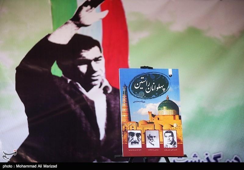 واکنش قهرمانان کشتی به حذف نام تختی از یکی از خیابان های تهران