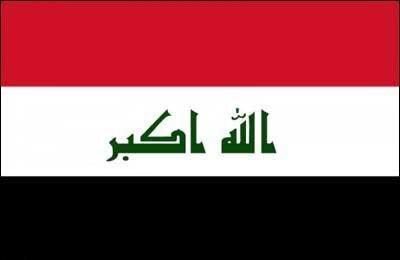 مجلس نمایندگان عراق قانون انتخابات کشور را تصویب کرد