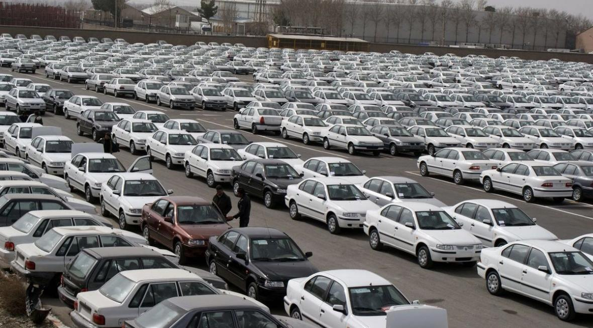 فروش فوری اقساطی ایران خودرو از امروز آغاز می شود