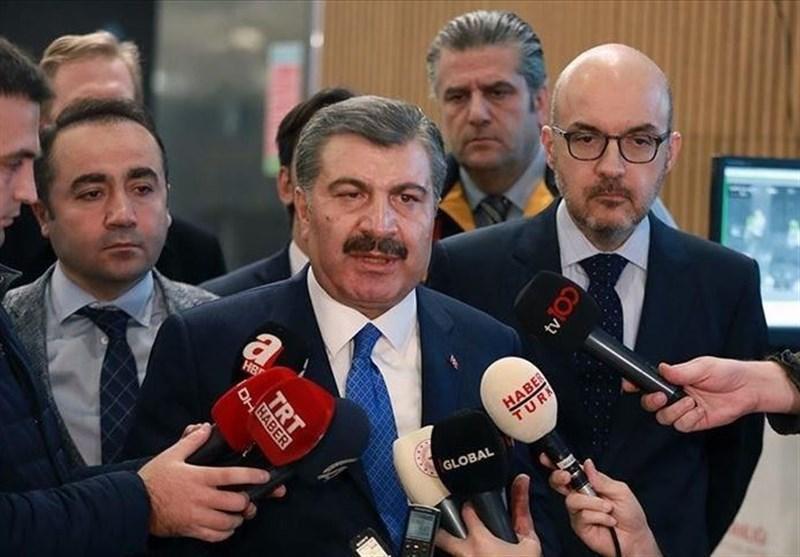 وزیر بهداشت ترکیه: تا به امروز هیچ بیمار مبتلا به ویروس کرونا نداشته ایم