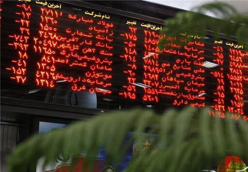 خبرنگاران شاخص بورس در آذربایجان غربی حدود 20 هزار واحد افزایش یافت