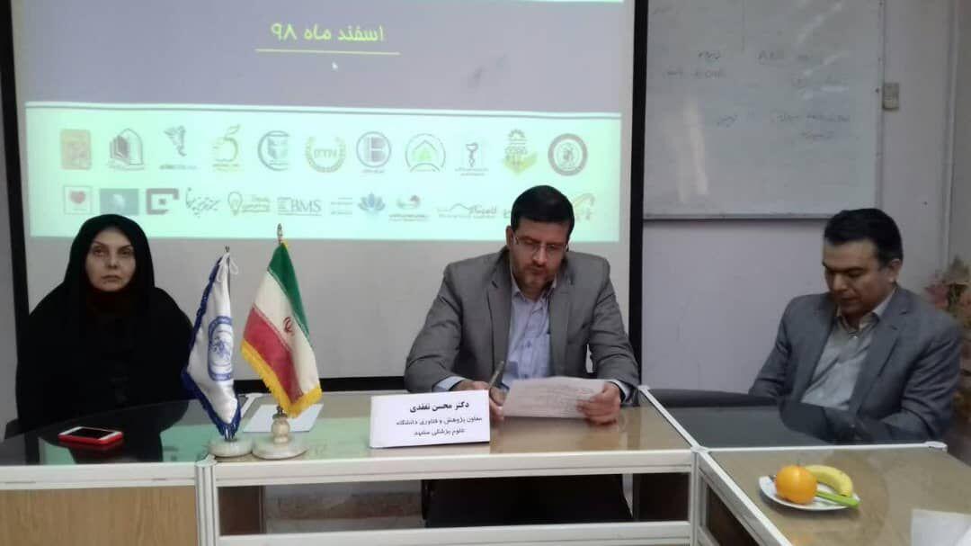 خبرنگاران پارک علم و فناوری سلامت در مشهد افتتاح شد