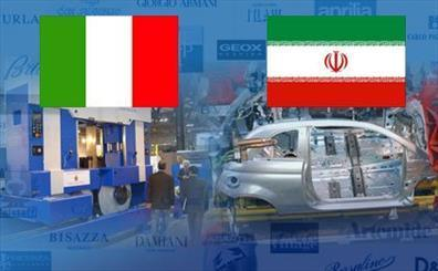 حجم مبادلات ایران و ایتالیا 7 میلیارد دلار می گردد