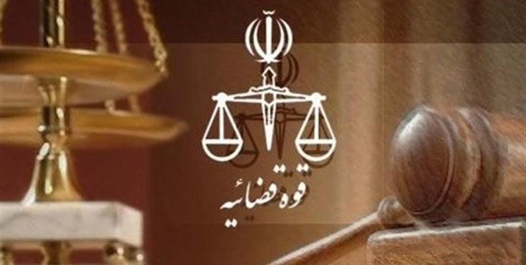 جذب پذیرفته شدگان آزمون کادر اداری قوه قضاییه سال 96