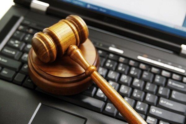ضرورت تعامل با مراکز پژوهشی برای تقویت حقوق بین الملل فضای مجازی