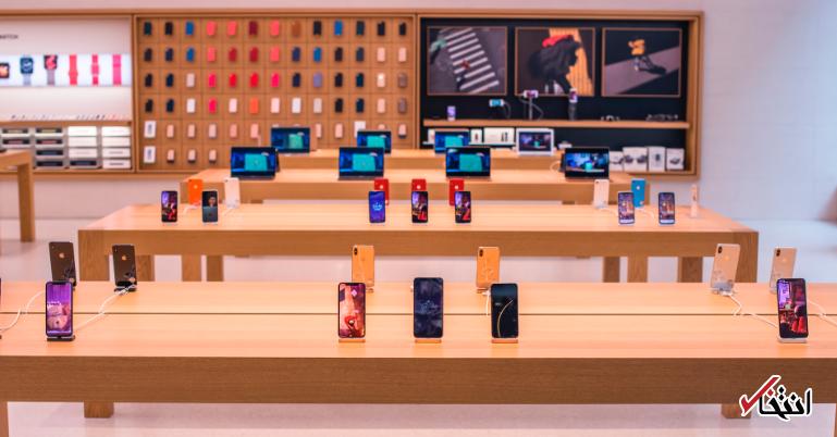 چرا فروشگاه های چینی اپل مشمول قانون تعطیلی تا 8 فروردین نمی شوند؟