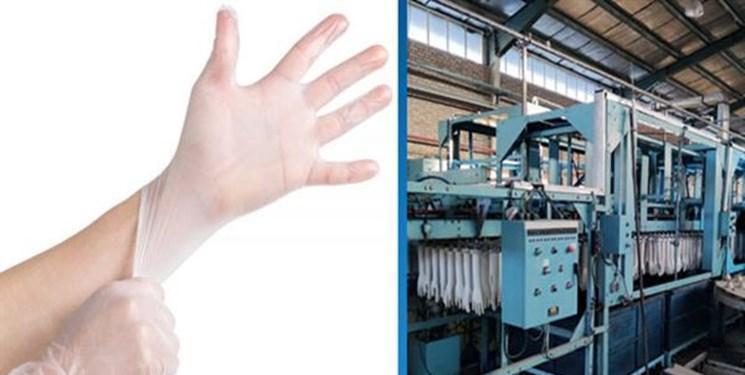 خط تولید دستکش لاتکس ایران ساخت شد