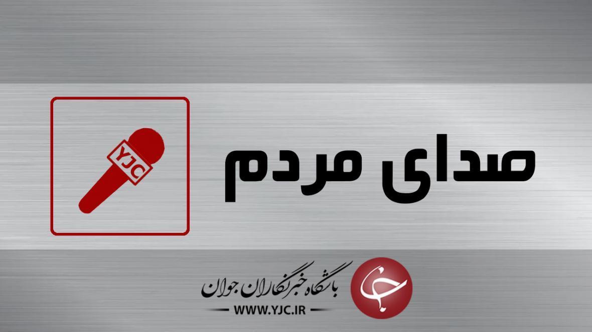 از درخواست پیگیری حقوق نیروهای خدماتی آموزش و پرورش تا کوه خواری در کوه طاق بستان کرمانشاه