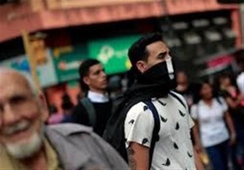 7 روز قرنطینه شدید در ونزوئلا برای مهار کرونا