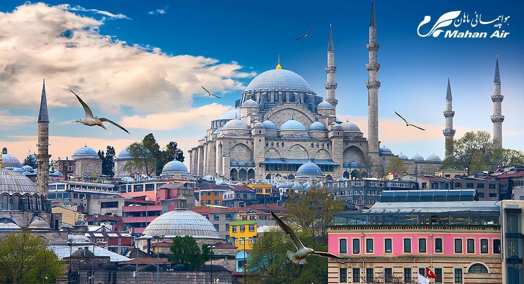 شروع پروازهای ماهان به ترکیه