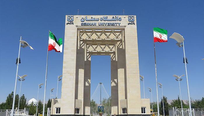 مجوز پذیرش دانشجو در سه رشته جدید دانشگاه سمنان صادر شد