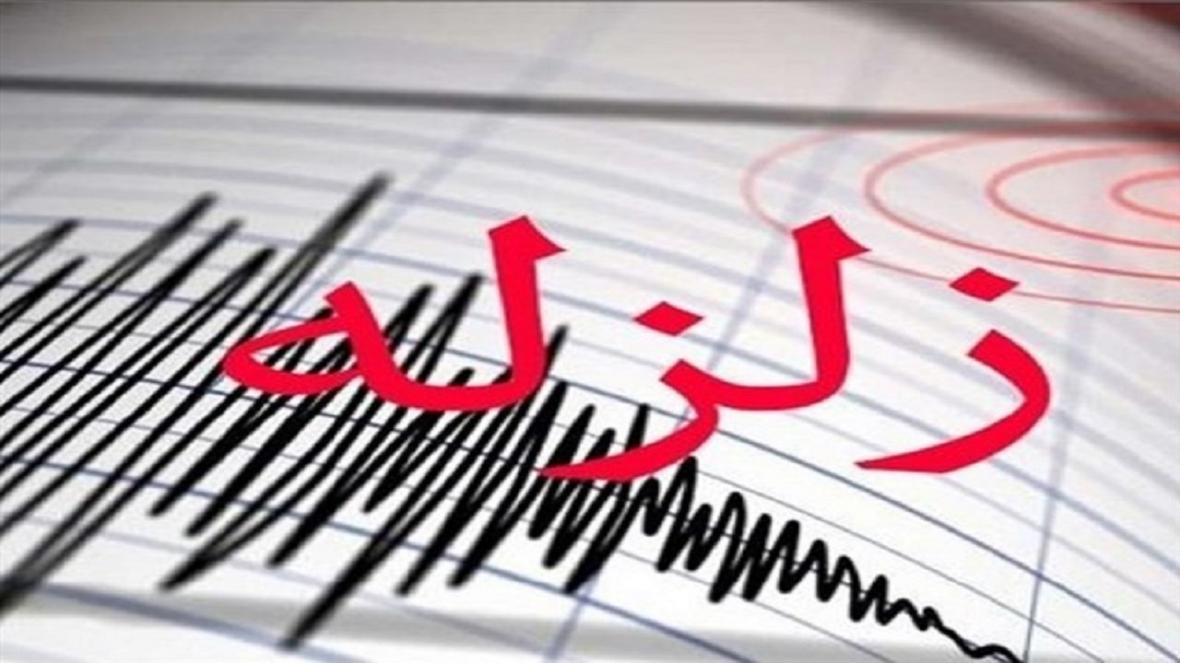 زلزله 4.3 ریشتری حوالی کیاسر مصدومی نداشت
