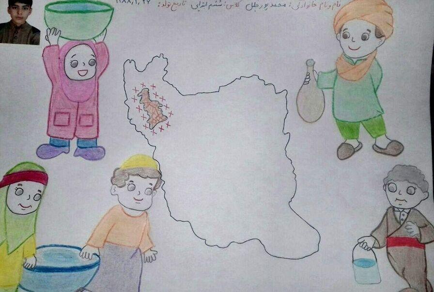 خبرنگاران بچه ها قاضی دنیا برای دریاچه ارومیه نقاشی کشیدند