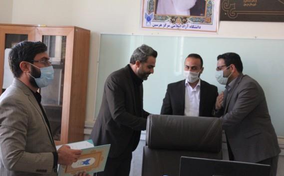 مسئول حراست دانشگاه آزاد اسلامی هرسین معرفی گردید