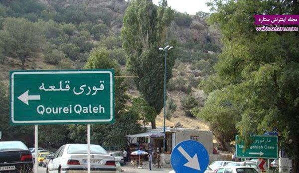 غار قوری قلعه کرمانشاه، طولانی ترین غار آبی ایران