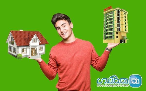اجاره سوئیت و ویلا یا رزرو هتل؛ کدام به صرفه تر است؟