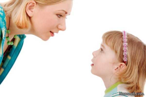 این جملات را هرگز به کودک تان نگویید