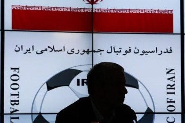 زمان اعلام واجدین شرایط انتخابات فدراسیون فوتبال تعیین شد