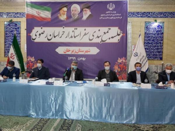 افتتاح مرکز جامع خدمات سلامت روستایی حاجی آباد، تصویب 16 مصوبه برای توسعه و پیشرفت منطقه