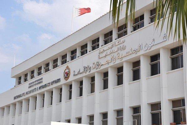 بحرین مدعی خنثی سازی 2 عملیات تروریستی شد