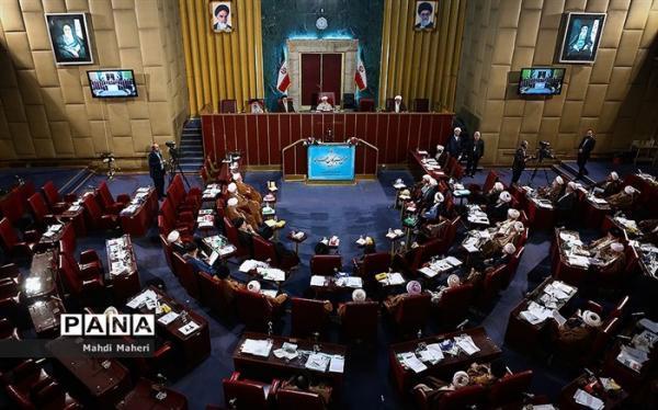 اصلاح شرط سِن برای نامزدی در انتخابات مجلس خبرگان رهبری