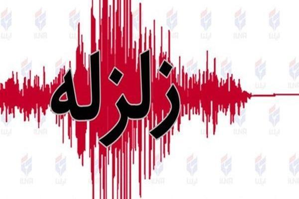 زلزله شدید در جنوب ایران