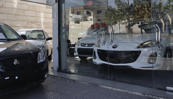 خودروهای کارکرده نیم میلیاردی