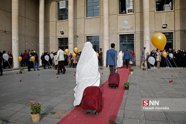 مهلت ثبت نام ازدواج دانشجویی دانشگاه شهید مدنی آذربایجان تمدید شد